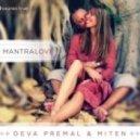 Deva Premal & Miten - Vertical Reality  (Original mix)