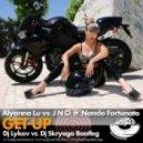 Alyanna Lu vs J.N.O. ft. Nando Fortunato - Get Up (Dj Lykov vs Dj Skryaga Bootleg)