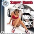Steve Aoki & Autoerotique vs. Dimitri Vegas & Like Mike  - Feedback (Original mix)
