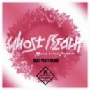 Ghost Beach - Moon Over Japan (Dart Party Remix)