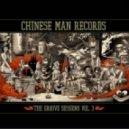 Chinese Man - Hancock (Feat Pistol McFly & Plex Rock) (Feat Pistol McFly & Plex Rock)