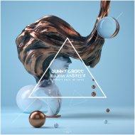 Sunny Cross, Maxim Andreev - I Didn\'t Fall In Love (Original Mix)