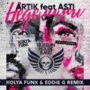Artik & Asti - Неделимы (Kolya Funk & Eddie G Remix) (Kolya Funk & Eddie G Remix)