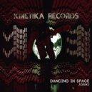 Joeski - Dancing In Space (Original Mix)