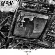 Sasha Antipov - Reapet Deck (original mix)