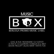 Jah Khalib x TOR  -  Любимец Твоих Дьяволов (DJ Slepoff  Inna Marshall Bootleg) (BERLOGA MUSIC)