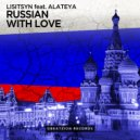 Lisitsyn  &  Alateya  - Russian With Love (feat. Alateya) (A-Mase Radio Mix)