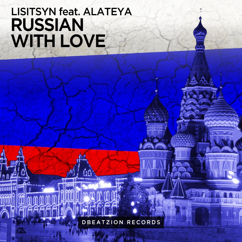Lisitsyn  &  Alateya  - Russian With Love (feat. Alateya) (A-Mase Radio Mix)