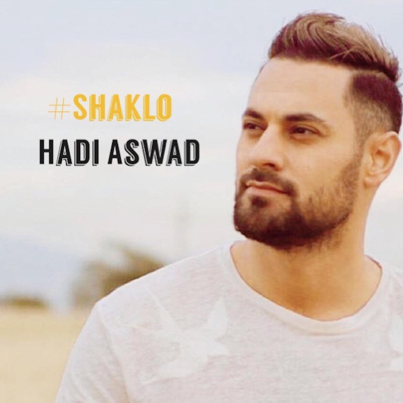 Hadi Aswad - Shaklo (Original Mix)