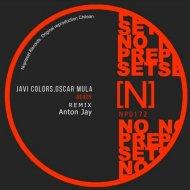Javi Colors, Oscar Mula - Ready (Anton Jay  Remix) (Ready (Anton Jay  Remix))