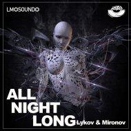 Lykov & Mironov - All Night Long (Radio Edit)