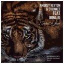 Andrey Keyton & Chunkee feat. Irina Gi  - Careless Whisper (Yam Nor Remix)  (Original Mix)