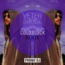 ВЕТЕР - ОТПУСТИЛ (coldblock Remix)