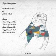 DR, Monde - Eros (Original Mix)