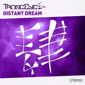 TrancEye - Distant Dream (Extended Mix)