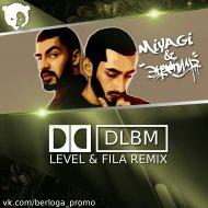 MiyaGi & Эндшпиль ft. Nerak - Долбим (Level & Fila Remix) (BERLOGA MUSIC)