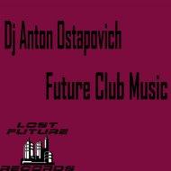 Dj Anton Ostapovich - Crocodile (Original mix)