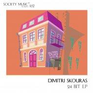 Dimitri Skouras - Daylight (Original mix)