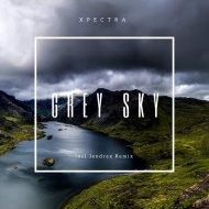 Xpectra - Memories (Original Mix)