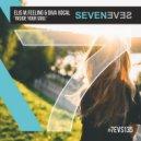 Elis M. Feeling, Diva Vocal - Inside Your Soul (Radio Edit) (Original Mix)