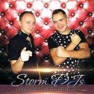 Storm DJs feat. Мишель - Фотография 9х12 (Ирина Аллегрова Cover) (Radio mix)