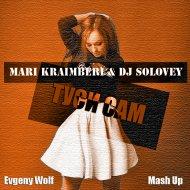 Mari Kraimberi & DJ Solovey  - Туси Сам (Evgeny Wolf Mash Up)