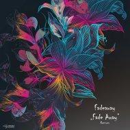 Fadeaway  - Fade Away (Vladimir Virus Techno Dub Remix)