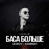 IDGIE - Баса Больше  (Lavrov & Kaminsky Remix)