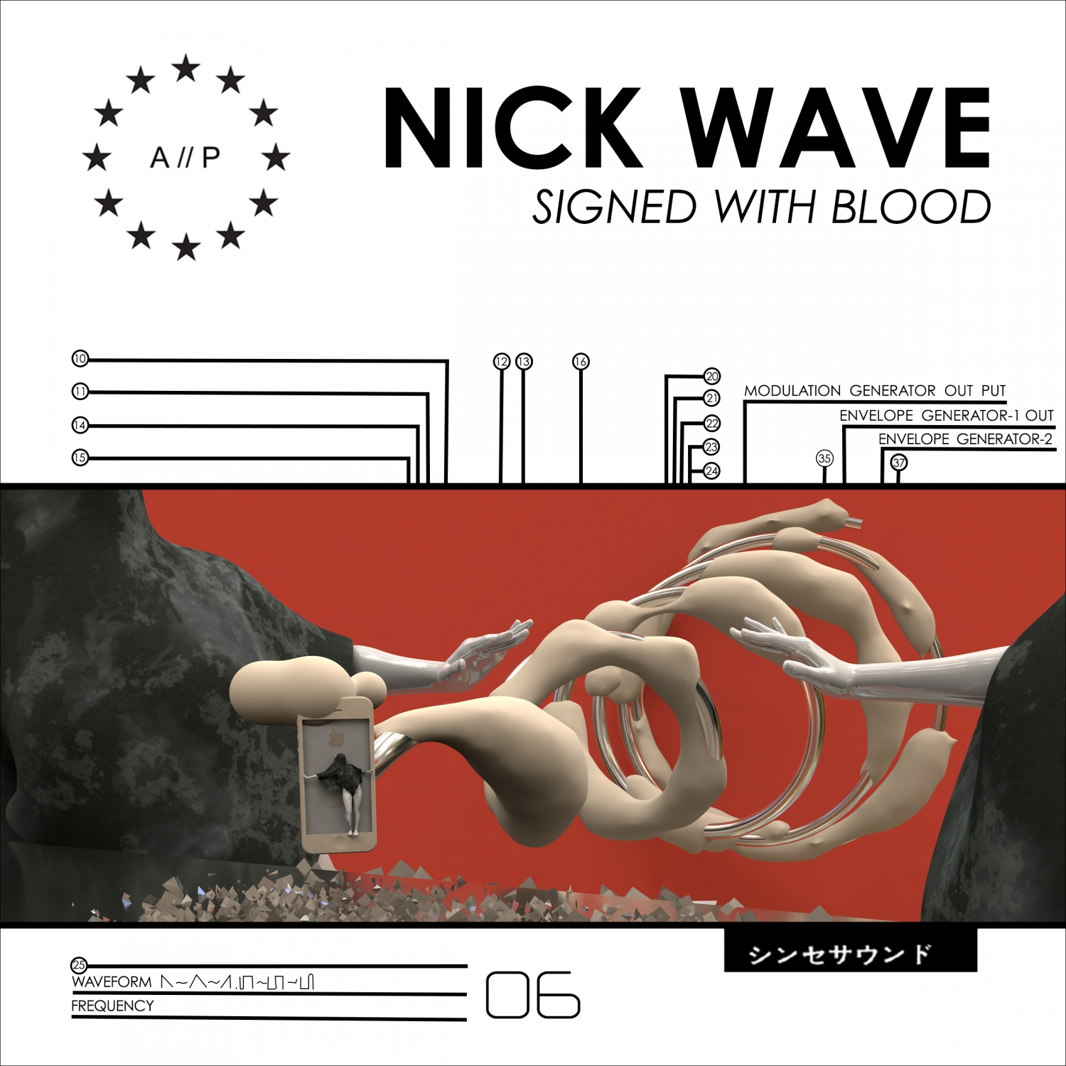 Nick Wave - Signed With Blood (Original Mix)