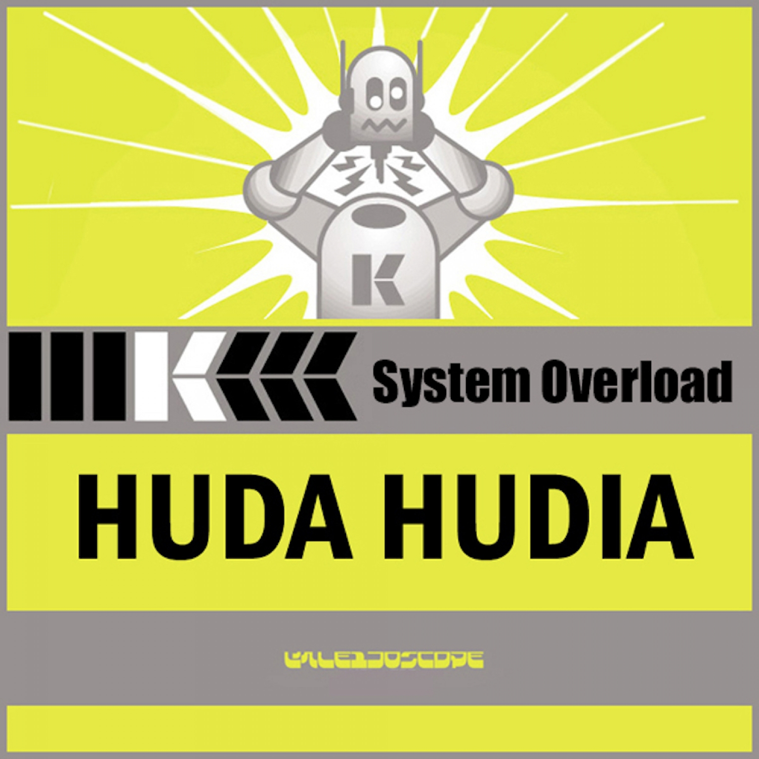 Huda Hudia  - Maximum Power (DJ X Remix)