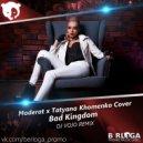 Moderat x Tatyana Khomenko Cover - Bad Kingdom (DJ VoJo Remix) ()