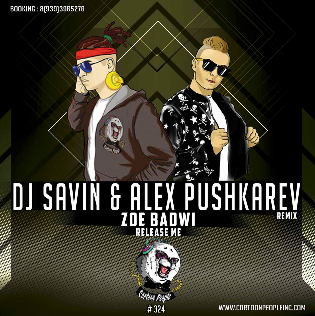 Zoe Badwi - Release Me (DJ SAVIN & Alex Pushkarev Remix)