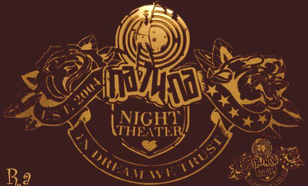 DJ iNTEL - Mix For PA ()