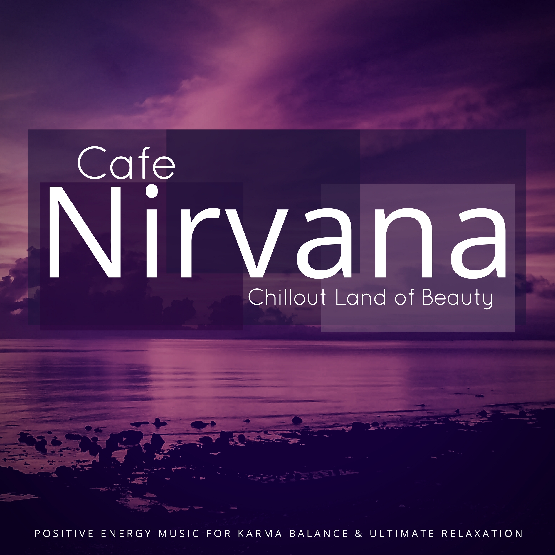 Christine Cochrane - Hot Chill (Original Mix)