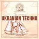 Techno Red - Ukranian Techno (Oziriz Remix)