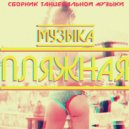 Oscar K. - Moscow Summer (Original Mix)