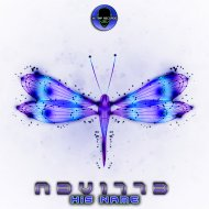 N3V1773 - 1 Time (Original Mix)