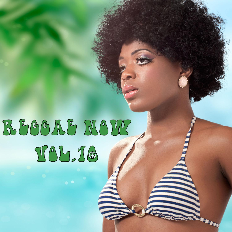 I Wayne - I need Her (Original Mix)
