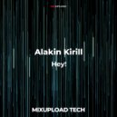 Alakin Kirill - Hey! (Extended mix)