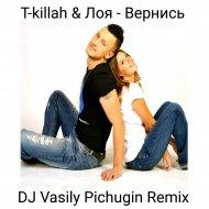 T-Killah & Лоя - Вернись  (DJ Vasily Pichugin Remix)