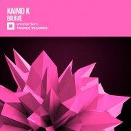 Kaimo K - Brave (Progressive Extended Mix)
