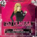 Звери  - Все, что тебя касается (DJ OLMEGA Remix)