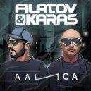 Filatov & Karas  - Алиса (Extended Mix)