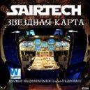 Sairtech - Звездная карта #202 (02.06.2018) - Residense Special - Первое национальное trance-радиошоу (Radioshow)