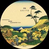 Reyam - Monsieur Lee (Original Mix)