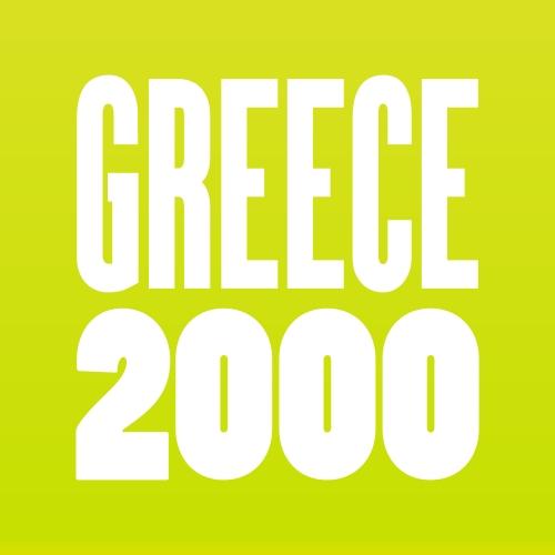 Kevin McKay & Trilucid - Greece 2000 (Original Mix)