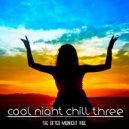 DJ Kam - Chill (Original Mix)