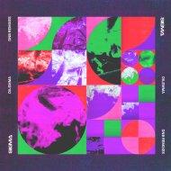 Sigma & Joe Lenzie - Dilemma (Skue-K Bass Mix)