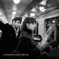 GRUZMUS - Metro girl (original)