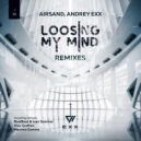 Andrey Exx, Airsand - Losing My Mind (Roelbeat & Ivan Summer Remix)